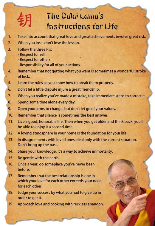 Instructions for live Dalai Lama